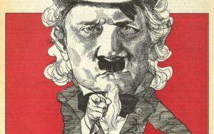 Плашилото на фашизма